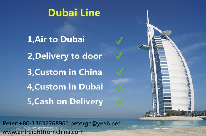 China to Dubai DDP Line | Air Freight From China